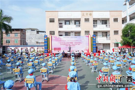 广西革命纪念馆爱国爱党宣传教育活动走进村级小学