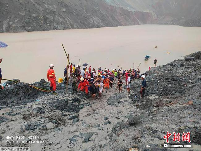 緬甸帕敢翡翠礦區發生大規模塌方 已致162人遇難