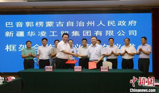 新疆巴音郭楞蒙古自治州與新疆華凌集團簽署框架合作協議?!O亭文 攝