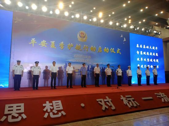 """杭州警方""""平安夏季护航行动""""启动仪式现场。  胡丁于 摄"""