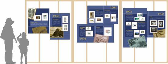 """图为""""邮票上的中国世界遗产""""主题邮展海报 良管委供图"""
