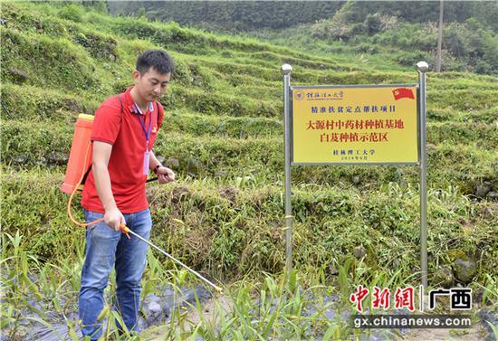 灌阳县:让优秀干部战在扶贫一线