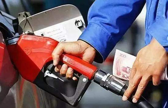 油价上调,加满一箱油将多花4元