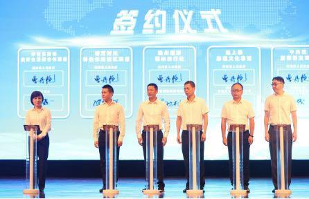 浙江瓯海召开现代服务业发展暨商贸新区建设