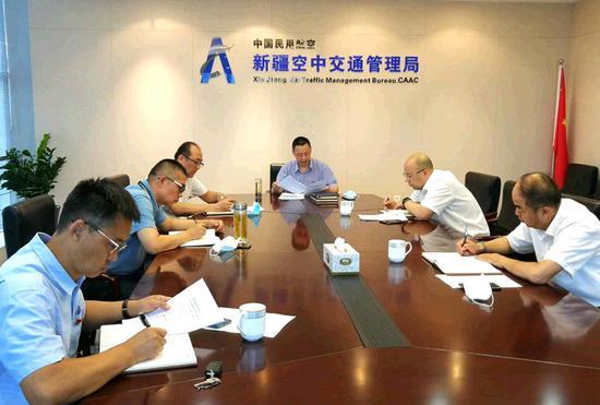 新疆空管局机关党委召开2020年上半年全面从严治党工作专题会
