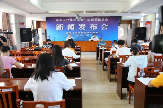 第三届全国青运会2023年在广西举办 征集会徽会歌
