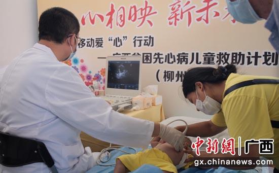 """中国移动爱""""心""""行动五年后在广西柳州启动续航"""