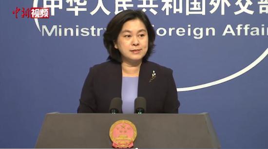 中方對美國1機構及4名個人實施對等制裁