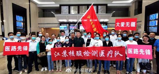 江苏派出21人检验医疗队支援新疆新冠肺炎筛查
