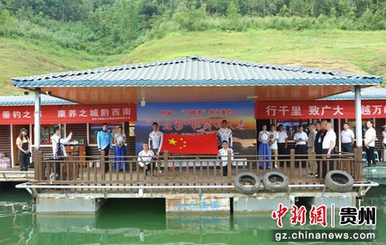 贵州万峰湖:以水养鱼 以鱼净水