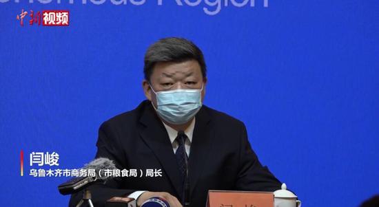 """烏魯木齊市商務局:491個社區菜店蔬菜實行""""高進低出""""銷售"""