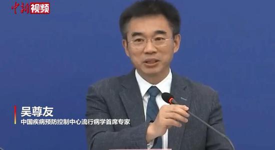 流行病学首席专家吴尊友:未来出现疫情是一种常态