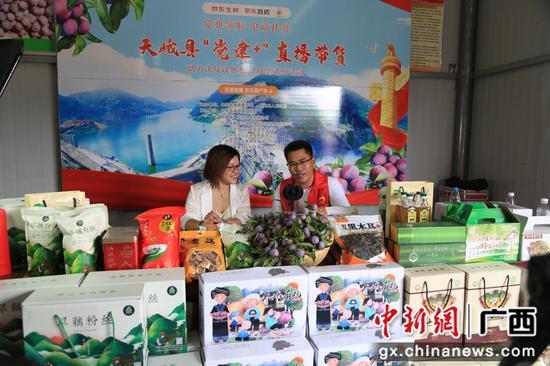天峨县委书记携贫困村第一书记直播带货 开启农村电商扶贫