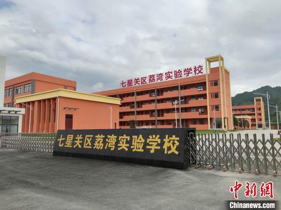 图为新建的七星关区荔湾实验学校。 岳旺 摄