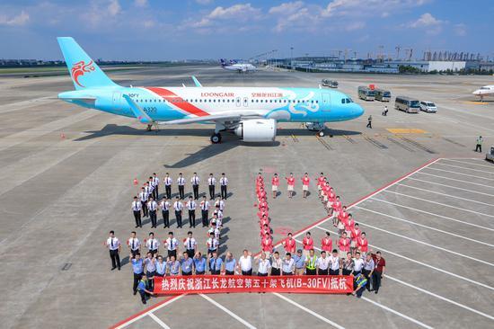 长龙航空机队规模达到50架。长龙航空供图