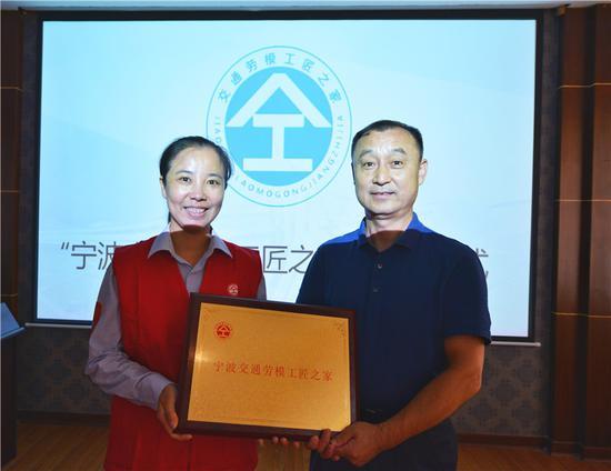"""""""宁波交通劳模工匠之家""""成立。  宁波市交通运输工会提供"""