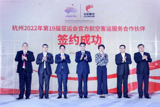 长龙航空牵手杭州2022年第19届亚运会。长龙航空供图