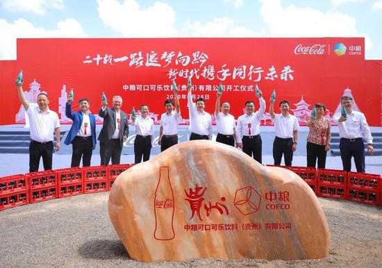 """时隔20年,中粮可口可乐在贵州实现""""产地直销"""""""