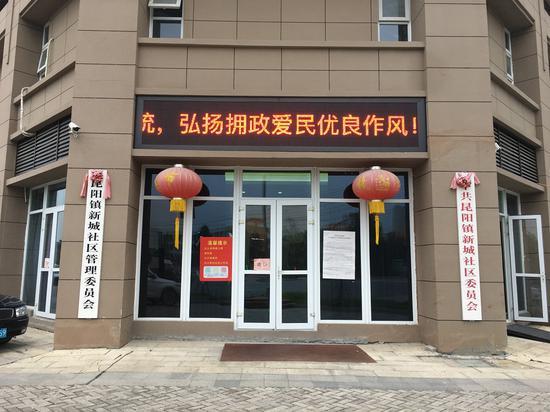 双拥工作宣传标语。平阳县退役军人事务局供图