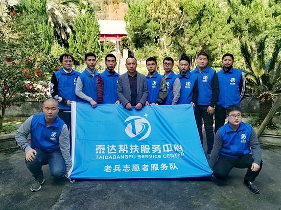 老兵志愿者服务队。平阳县退役军人事务局供图