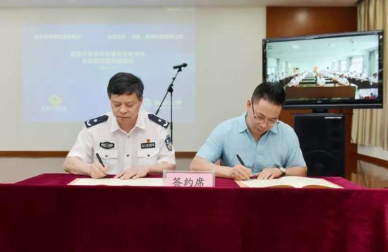 签约仪式现场。 杭州警方 供图