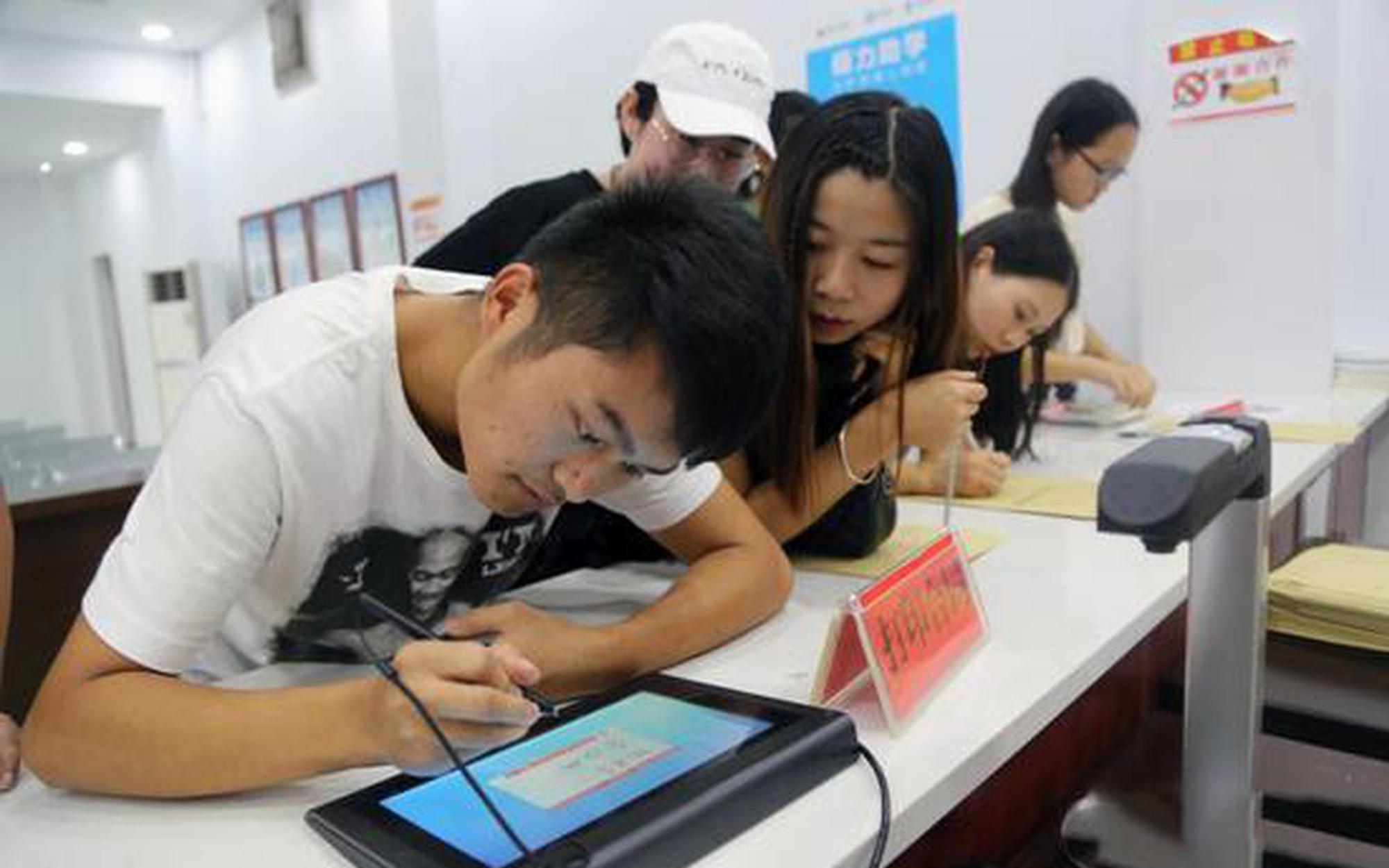 利率下调 期限延长!宁夏启动2020年度助学贷款受理工作