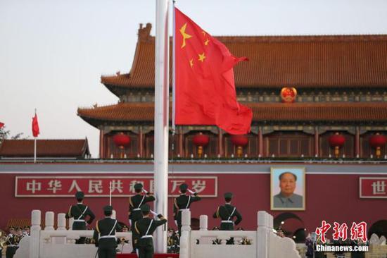 中国拟修改完善国旗法等:禁止倒挂国旗行为!
