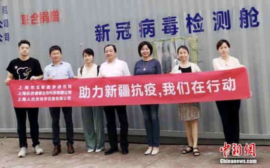 上海專家自主研發新冠病毒檢測艙啟程奔赴新疆