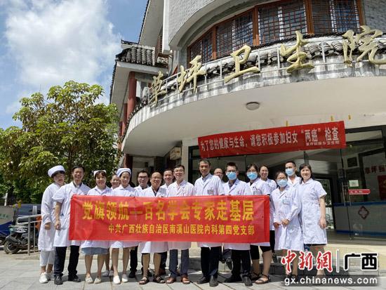 桂林医务人员为桂林雁山草坪回族乡群众送健康大礼