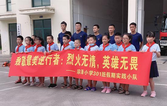 """义乌""""萌娃""""走进消防队,体验学习消防知识。  王玮琦 摄"""