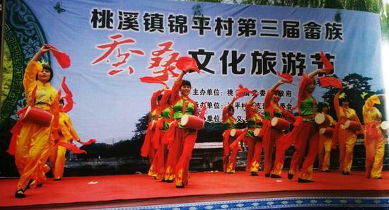 锦平村畲族桑蚕文化旅游节现场  武义统战部提供