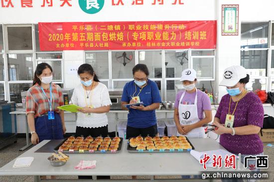 广西平乐县加强技能培训提升就业创业率