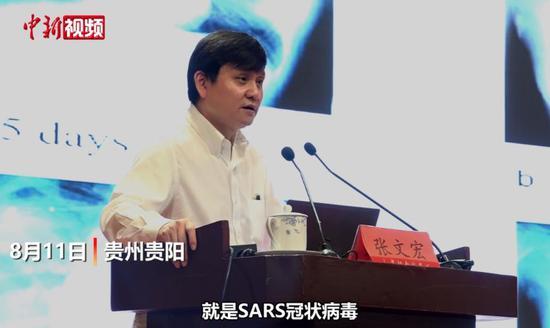 张文宏:结合疫情特点大幅度提高预警能力