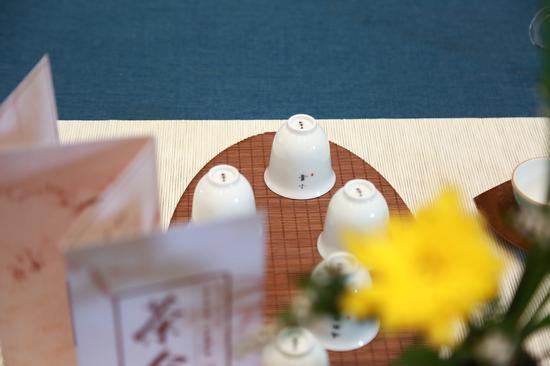 活动现场。中茶博供图