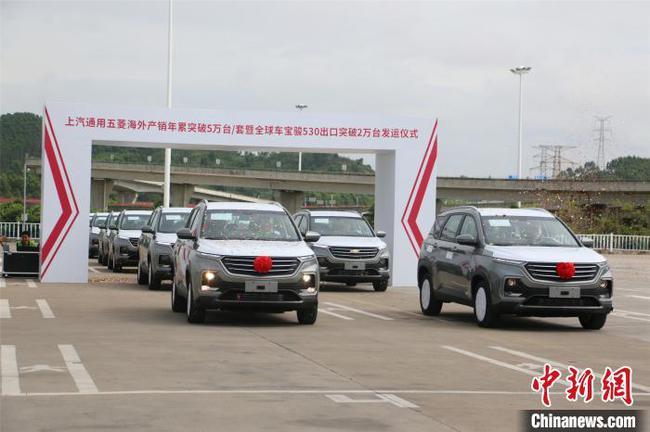 广西汽车城1-7月汽车出口总值超10亿元 逆势增长3成