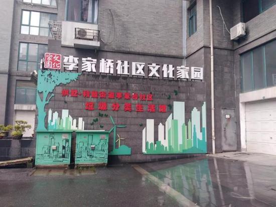 拱墅区李家桥社区垃圾分类生活馆。拱墅区城管局供图