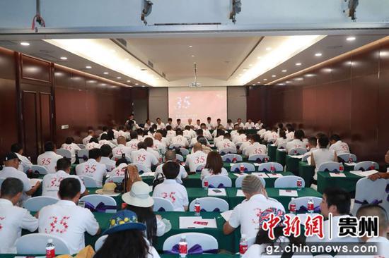 贵州省青年摄影家协会第六次会员代表大会