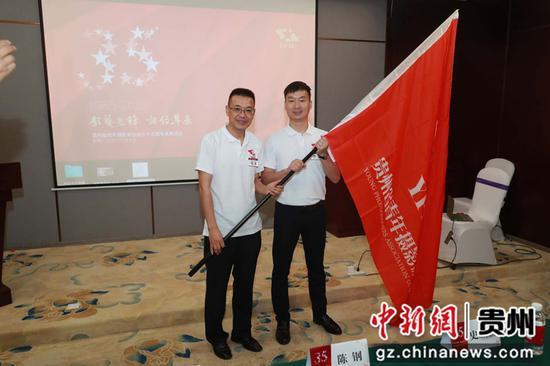 贵州省青年摄影家协会第五届主席向新当选第六届主席授旗