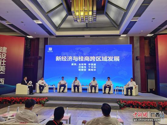 """""""建设壮美广西,共圆复兴梦想""""桂商论坛在南宁举行"""