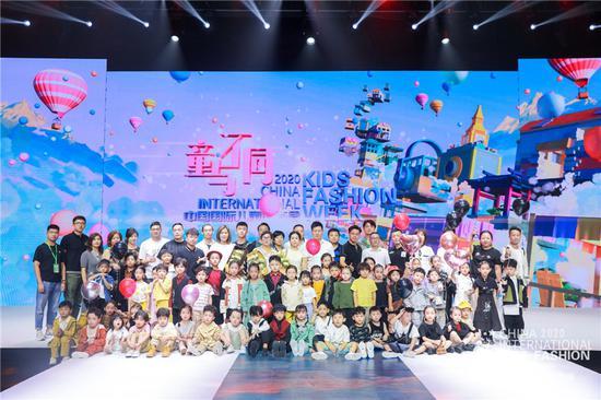 2020亚星国际儿童时尚周现场。  艺尚小镇供图