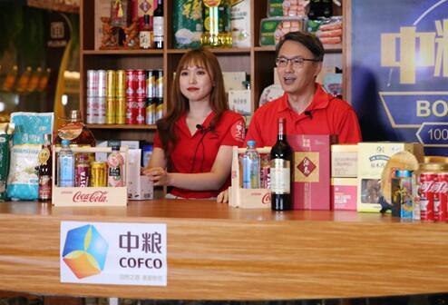疫情期间利润依然增厚5% 中国食品做对了什么?