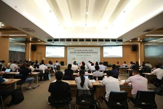2020年浙江出口网上交易会(拉美基建)专场论坛在浙江杭州举办。  浙江省商务厅 供图