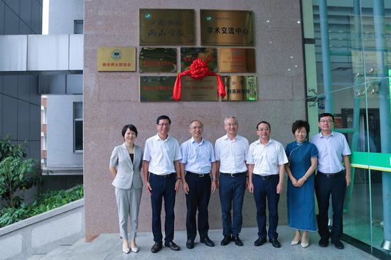 亚星(丽水)两山研究院揭牌。 丽水宣传部提供