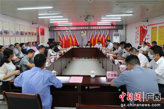 广西首个跨区域医联体党建融合发展体成立