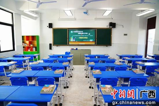 柳州市六座中心校新校园启用 可容纳1620名学生