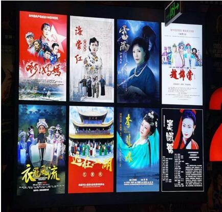 首届戏曲电影展映登陆北京国际电影节