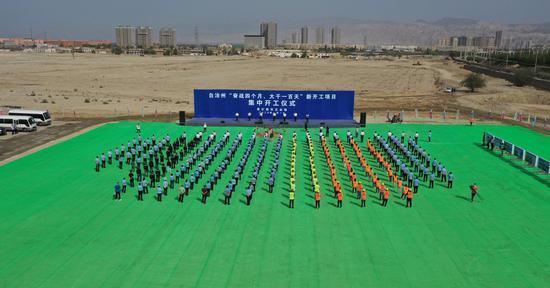 新�疆库尔勒:投资59亿元 16个新�开工项目集中开工