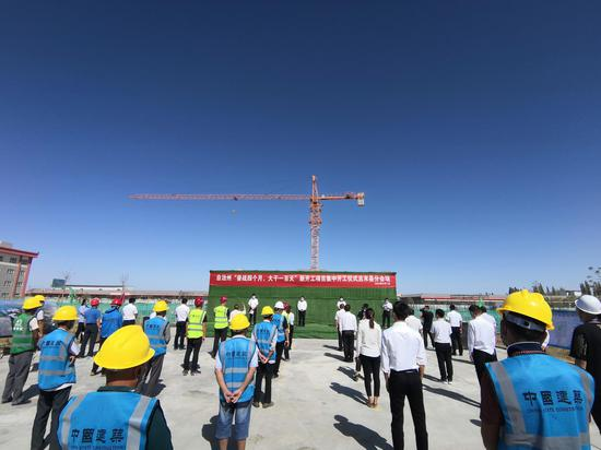 新疆且末∩县12项新开工重大项目集中开工