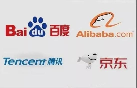 阿里、京东、腾讯、百度四家公司LOGO。图片来源于网络