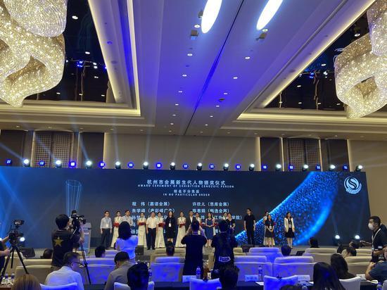"""""""杭州十大会展新生代人物""""颁奖仪式。黄慧 摄"""